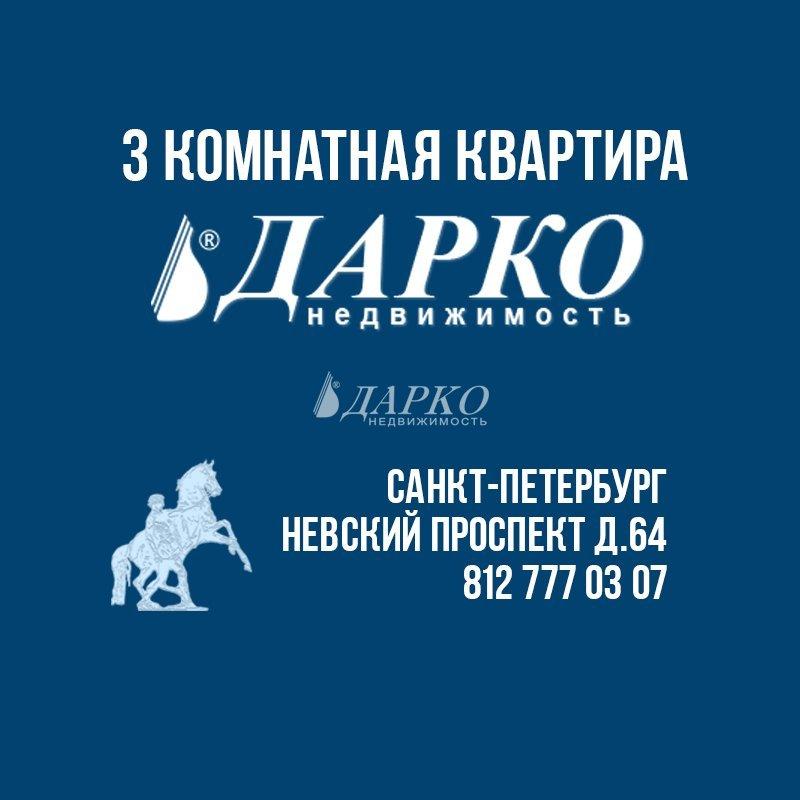 6-я линия В.О., д.41, Василеостровский р-н