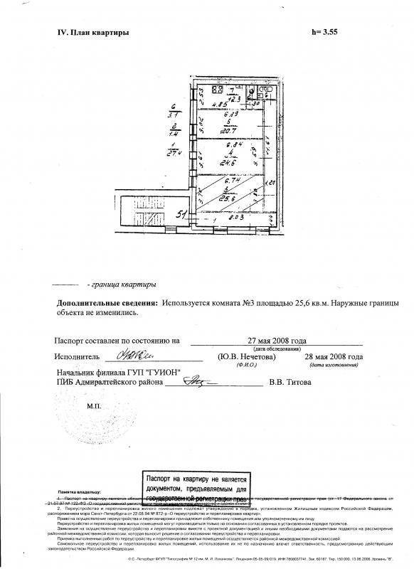 Большой Казачий пер., д.11, Адмиралтейский р-н