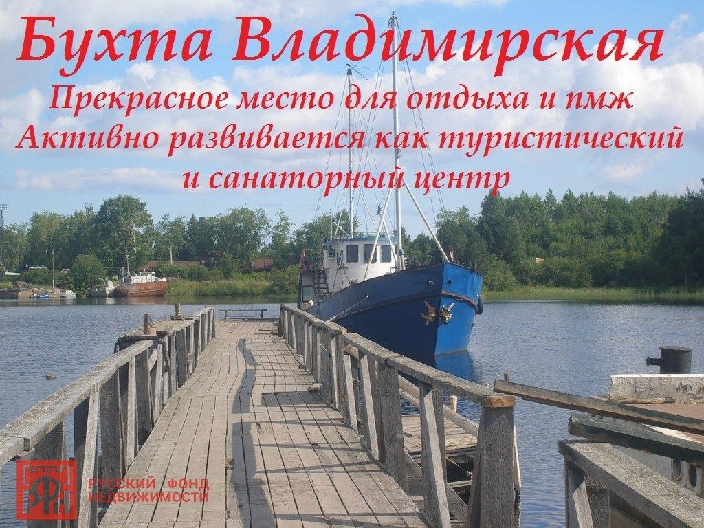 Ладожская ул., д.3, Приозерский р-н
